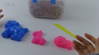 超轻泥土做模型 不黏手沙子