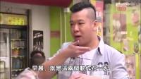 香港手语《青春学堂》 X CODA HK