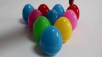 飞燕传媒 粉红猪小妹小猪佩奇小伙伴出奇蛋奇趣蛋拆蛋猜蛋玩具视频试玩原创视频8