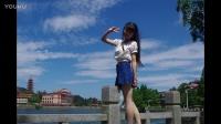 小芒广场舞-像我一样爱你
