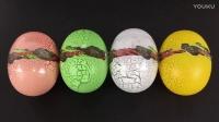 【奇趣蛋拆蛋视频】恐龙奇趣蛋出奇蛋 霸王龙惊喜蛋玩具 侏罗纪公园