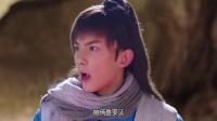 《奇星记》吴磊cut 12