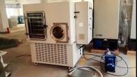 PLC控制型冻干机介绍及连接《一》