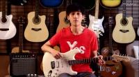 电吉他教程:第一课学前知识--米萧吉他屋