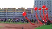 米脂县山地自行车挑战赛开幕式 一