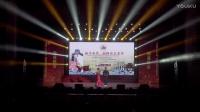2017.01.02中国梦故乡谣潮语歌曲创作演唱活动颁奖晚会