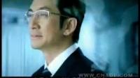 广州仁爱医院2008年广告·形象宣传片《自信篇》15秒