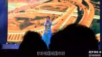 【字幕版】徐丽 清唱《祖国你好》浙江天籁越剧团彩排20160809椒江碧海明珠鄧桥殿