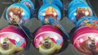 熊出没玩具蛋 惊喜蛋奇趣蛋拆蛋视频