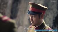 演员张正阳粉丝沙龙——《老九门番外之二月花开》张正阳神宫未来剪辑版