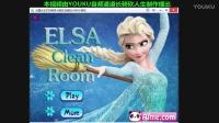 冰雪女王2 冰雪女王打扫房间