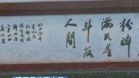 【老树新葩】西昌泸山光福寺 精美蕴聚一座庙