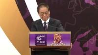 香港中文大學商學院全球領袖系列經濟論壇 20131016 - 第二部份 (劉明康教授演說)