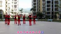 鼓山云舞健身队-红红线