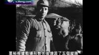 生死对决——淮海战役全记录(四)