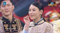 王牌对王牌第二季-喜剧之王:张柏芝《欢乐演喜剧》