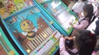 森林鸟花园弹珠台 复古玩具介绍 好玩的立体弹珠台 集点送玩具 复古商店 sunny yummy 的玩具