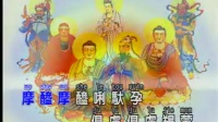 大悲咒(《大悲咒》VCD版)