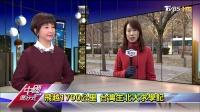 台湾大学生北京大学求学记