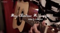 悦音之声 Merry Christmas Mr.lawrence 指弹演绎
