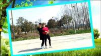 飞魅广场舞双人对跳《哥哥妹妹》水兵舞风格附分解