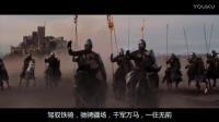 【军武次位面】第20期:骑兵传奇