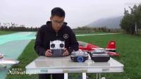 极点飞行遥控器教学系列:Futaba T18SZ