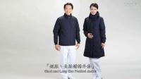 【环保再生纺织品】铺棉外套