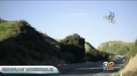 摩托大神飞跃高速公路 网红楼顶单手悬空自拍