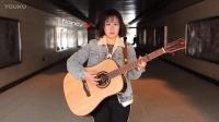 预谋邂逅 - 阿肆 - Nancy吉他弹唱