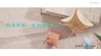 東西物语 | 创意折纸 - 收纳盒4