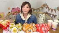 日本木下大胃王吃播大挑战(麦当劳汉堡+薯条)直播间2017.3.10
