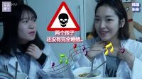 【东东博士】韩国人吃中国泡面, 自定义区分吃中国菜的韩国人等级