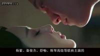 """《龙珠传奇之无间道》电视剧 康熙变身""""吻戏狂魔"""" 杨紫hold不住 秦俊杰 预告片花"""