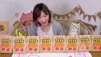日本木下大胃王吃播(纳豆日式炒面面条)直播间2017.3.12