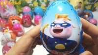 猪猪侠奇趣蛋 奇幻蛋 惊喜蛋 小猪佩奇 恐龙蛋