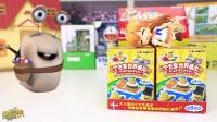 白白侠玩具秀:日本食玩 懒蛋蛋世界美食之旅 美国和日本