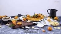 【古人食】甜草橘汤|化痰止咳·理气止痛·源自《饮馔服食笺》