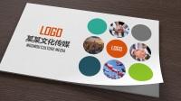 广告公司画册设计欣赏PPT模板动态幻灯片文化传媒公司包装VIS欣赏商务作品展示PPT模板