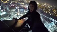 男子爬235米摩天楼塔尖斜坡 新奇透明皮划艇可观船下景色