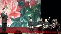 03-2014.3.2至诚中和友爱联谊会 爱新觉罗启元女士清唱《武家坡》选段