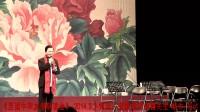 15-2014.3.2至诚中和友爱联谊会 杭州越剧院舒锦霞女士清唱《西厢记》选段