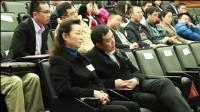 [CUHK BiG 论坛]-对话-中国商业新未来 互联网时代新布局 20140315