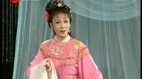 黄梅戏《女驸马》(全剧)韩再芬、李萍