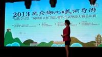 2013年湖北导游大赛总介绍讲解-行易软件为此大赛现场提供相应的软件技术支持.