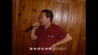 20140615童宜云谈股论金
