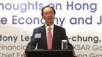 20140515 香港中文大學商學院全球領袖系列講座:梁錦松先生演說 - 完整版
