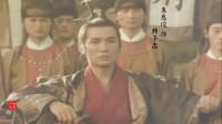 【群像】古代十大美男之钗头凤-同人MV