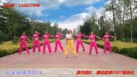 133.夜游上海(原创) 舞动旋律2007健身队