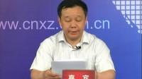 《徐州发布》徐州市2014年义务教育阶段学校招生工作发布